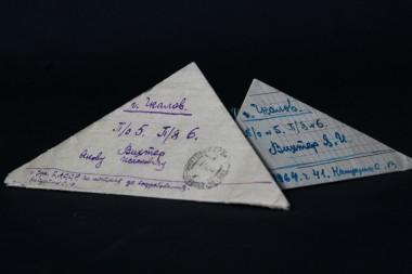 Письма с фронта 1941